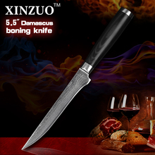 XINZUO 5.5 inch boning knife Japanese Damascus kitchen knives super sharp japanese VG10 chef knife kitchen tool free shipping