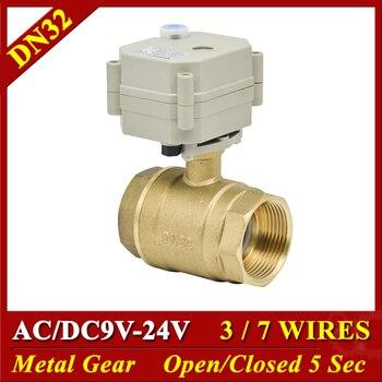 2 Way Brass 1-1/4'' DN32 Metal Gear Motorized Valves AC/DC 9V 12V 24V 3/7 Wires TF32-B2 Series Automated Ball Valves