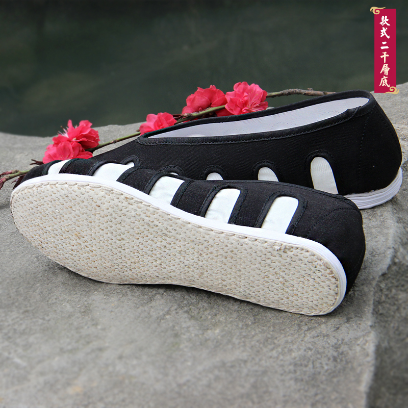Traditional Cloth Sole Cloud Shoes 1
