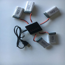 SYMA X5C X5 3.7V 850mAh Battery with charger drone spare parts quadcopter liPo Battery