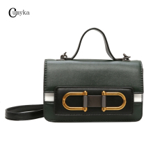 CUMYKA Small Vintage  Ladies Handbag PU Flap Bag For Women 2019 New Fashion Shoulder Bags Mini Patchwork Crossbody