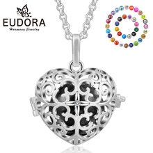 Eudora Copper 20mm Harmony Bola Ball Heart Crystal Locket Cage Pendant fit Chime Fashion Necklace Jeweley For Women K214N20