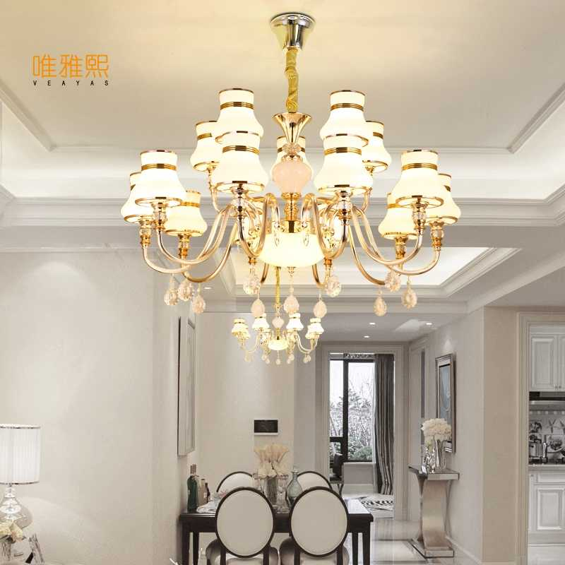 Modern LED Ceiling Chandelier Living Room Bedroom Creative Home