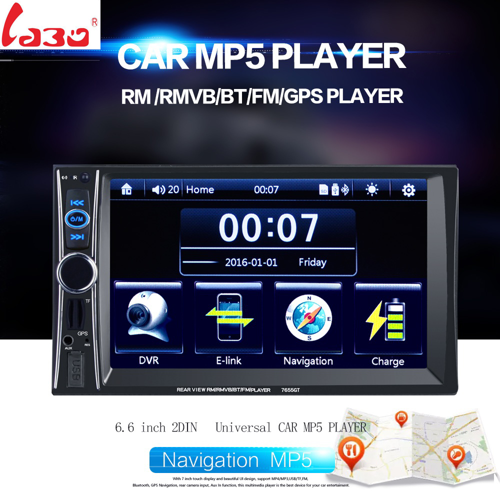 LaBo 2 DIN 1080P Univeral Car DVD Video Player 7655GT 12V Touch Screen GPS Navigation With