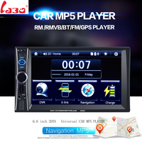 8001 2 Din 7 Inch Car MP5 Player Bluetooth HD Touch Screen With GPS Navigation Rear