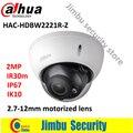 DAHUA HDCVI с переменным фокусным расстоянием моторизованный объектив 2.7-12mm1080p камеры HAC-HDBW2221R-Z smart IR30M WDR 2-МЕГАПИКСЕЛЬНАЯ 1080 P камеры безопасности IP67