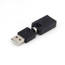 جديد محول USB 360 دوار بزاوية 2.0 درجة قابل للدوران DJA99