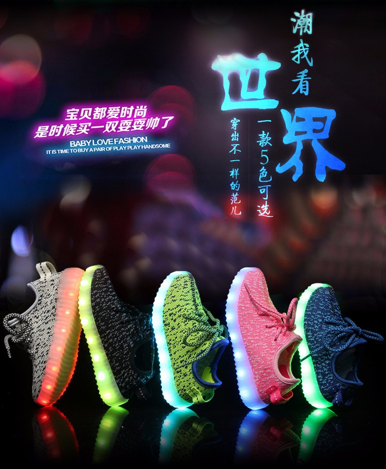 2016 NEW Children Luminous Sneakers USB Charging Kids LED Luminous Shoes Boys Girls of Colorful Flashing Lights Sneakers (4)