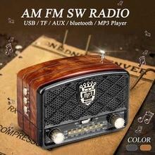 Мини 5 Вт Портативный ретро винтажный bluetooth динамик Мультимедиа Hi-Fi стерео Поддержка FM AM SW USB AUX TF карта ручной перезаряжаемый