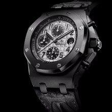 DIDUN Sports Watch Military Quartz watches Full steel black Watch men Luxury Brand wistwatch Clock 50m Water Resistant
