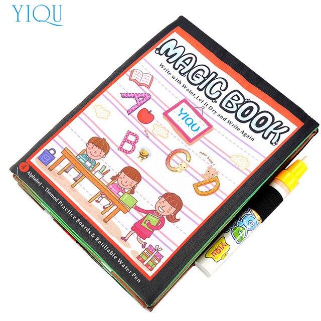 YIQU Drawing Book Magic Water Drawing Book Coloring Book Doodle ...