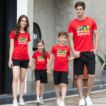 Photography Family Matching Outfits T Shirt for Mother and Daughter Father and Son Camisetas Familia Vaderdag Mae E Filha Rou