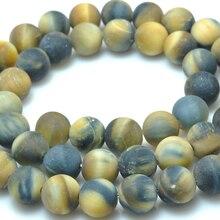 ICNWAY natural tiger-eye gemstone round dull polish loose beads DIY bracelet necklace earrings making jewelry craft 15inch
