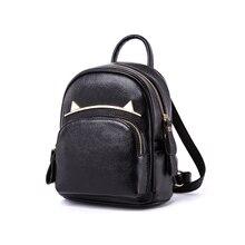 Keytrend милый кот рюкзаки женские кожаные блесток рюкзак мешок школы для девочек-подростков путешествия маленький черный рюкзак женский KSB387