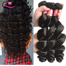 цена на May Queen Peruvian Hair Bundles With Closure 100% Human Hair Extension Loose Wave Bundles Remy Natural Color 100g Free Shipping