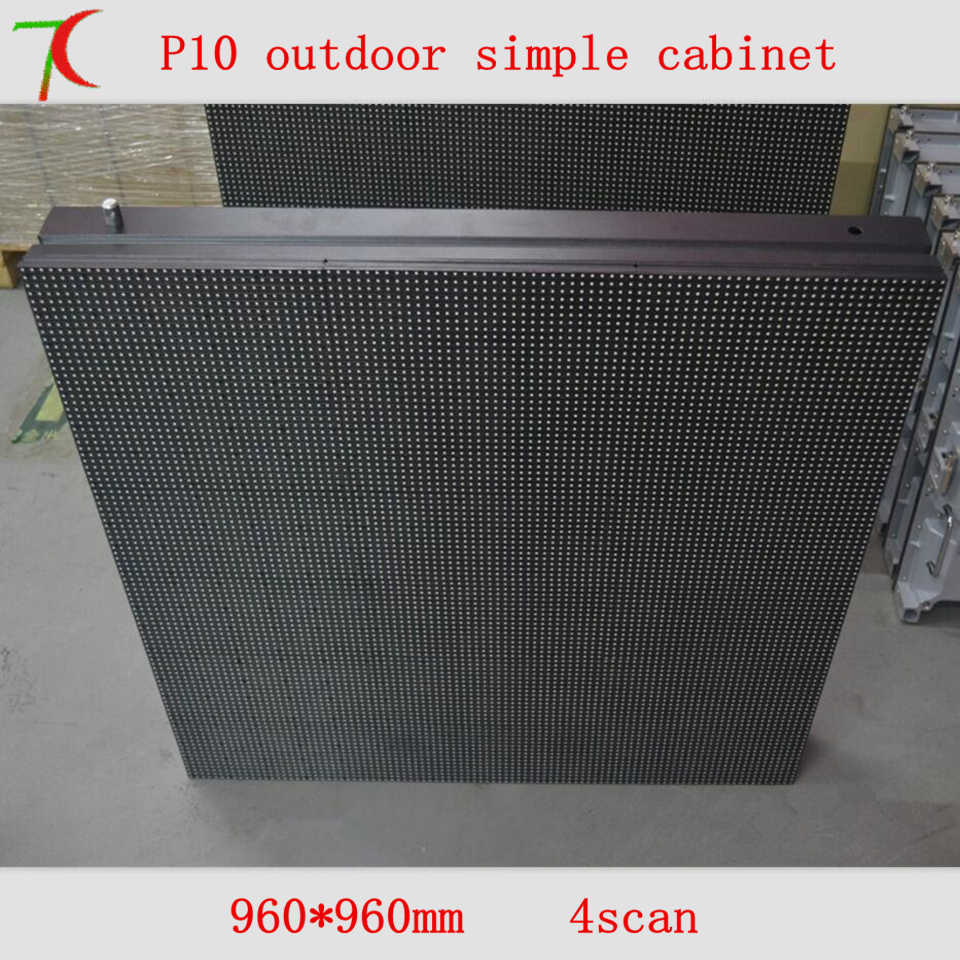 960*960mm P10 4S  outdoor full color simple caibnet,waterproof led display