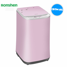3 Kg Fully Automatic Electric Washing Machine Reservation Small Impeller Children's Clothes Washer Washing Tool Pink