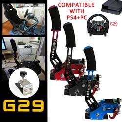 PS4 + PC USB فرامل اليد + المشبك ل ألعاب سباق G295/G27/G29/G920 T300RS لوجيتك نظام الفرامل فرملة اليد قطع غيار السيارات