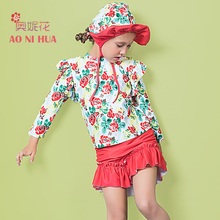 AONIHUA Princess or Cavalier? 2017 Designer Ruffles Two piece Swimsuit Girls kids Print Floral swimwears Children bathing suit pink floral print spaghetti flap over detail bodysuit swimwears
