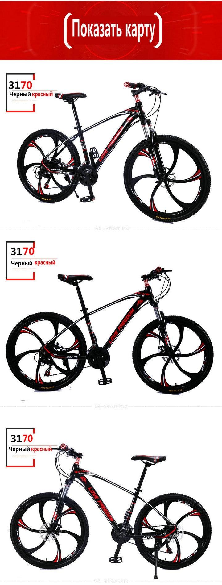 HTB1zTiMa8Gw3KVjSZFwq6zQ2FXa1 Love Freedom 21 speed 26 inch mountain bike bicycles double disc brakes student bike Bicicleta road bike Free Delivery