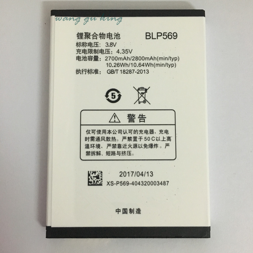 100 Original Backup BLP569 3 8V 2700mAh High Quality Battery for OPPO Find 7 Find 7a X9000 X9006 LTE X9007 X9076 X9077 in Mobile Phone Batteries from Cellphones Telecommunications