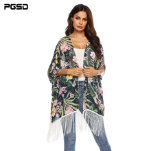 PGSD Summer Holiday Plant flower printing Irregular loose long tassels stitching sunscreen cardigan chiffon blouse Women clothes