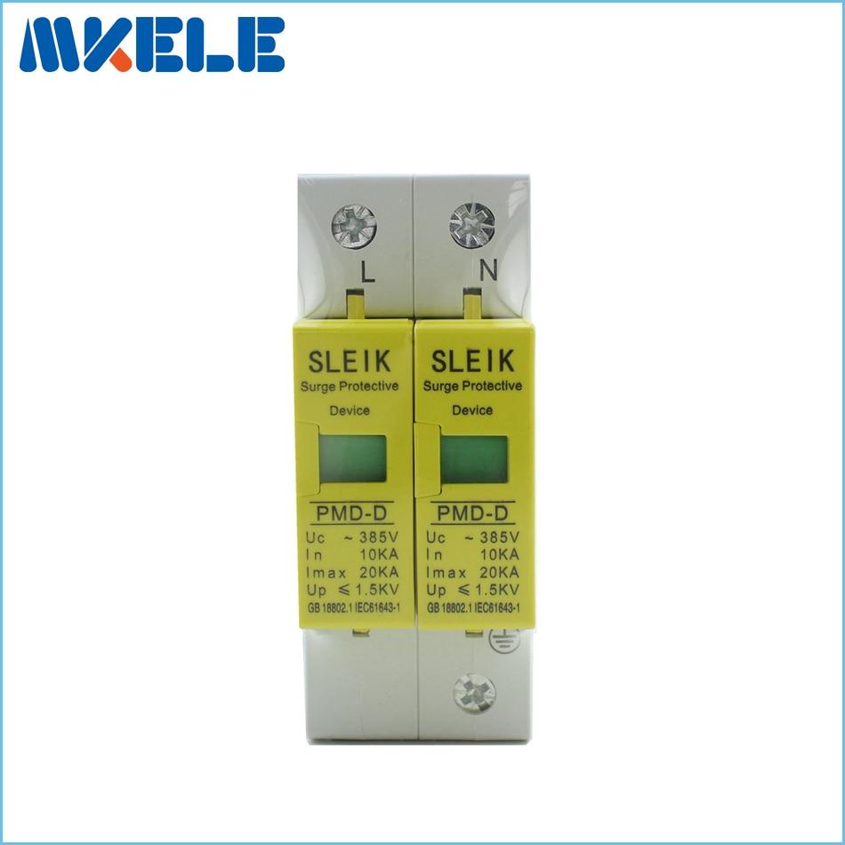 Spd 1 p + n 10ka 2020ka 38385vac casa protetor contra surtos dispositivo protetor protetor de baixa tensão