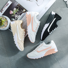 2019 spring and summer new sports shoes female Korean version of Harajuku style ulzzang flat net red shoes size 35-39 street beat white shoes female 2018 new spring wild korean students harajuku style ulzzang hemp leaf canvas shoes