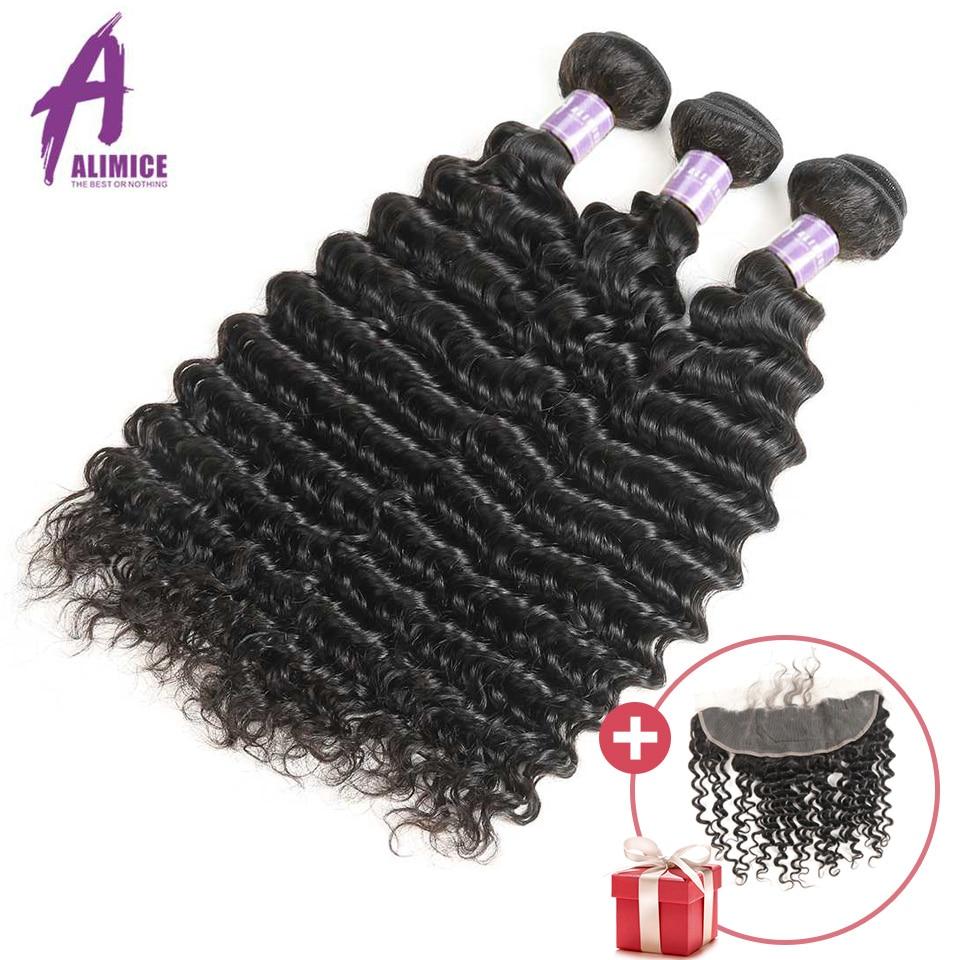FREE FRONTAL Alimice Deep Wave Bundles 3 Piece lot Peruvian Hair Weave Bundles 100 Human Hair