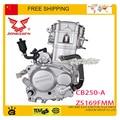 zongshen 250cc CB250 water cooled engine 1 cylinder 4 stroke dirt off-road ATV quad bike motorbike free shipping