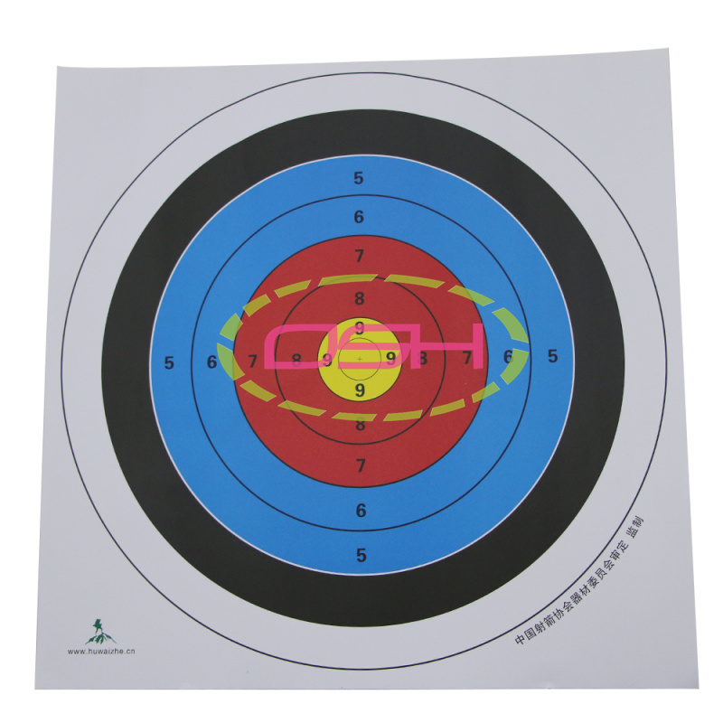 This is a graphic of Wild Target Practice Sheets