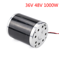MY1020 48V 36V 1000W Electric Bike DC Brushed Gear Motor 3000RPM 35.6A Reverse Electric Bicycle Scooter Tricycle Bike DIY Parts