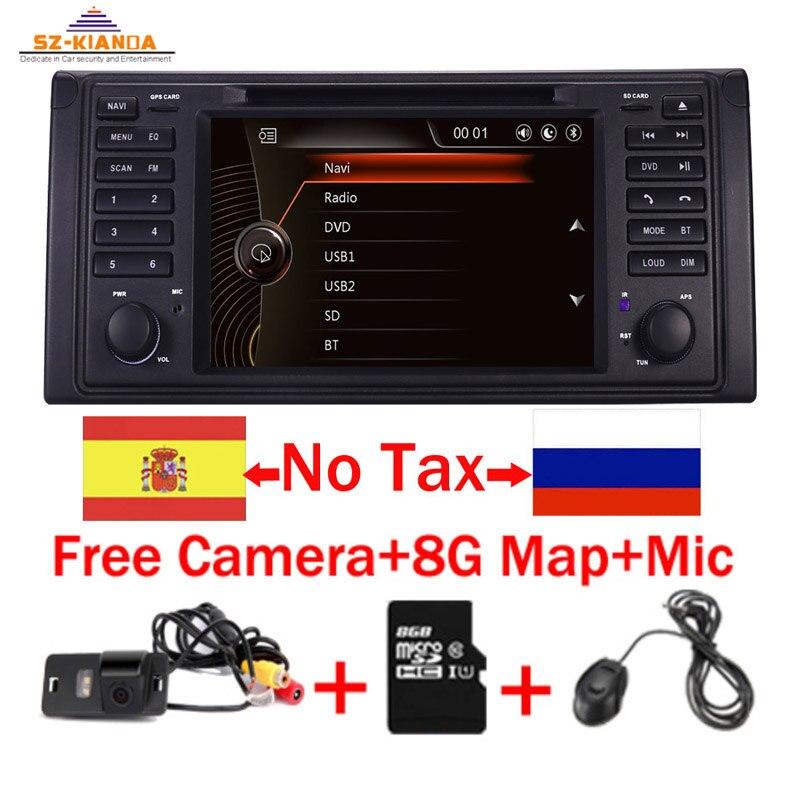 Lecteur DVD de voiture d'origine UI 1 din pour bmw e53 E39 X5 avec GPS Radio Bluetooth RDS USB SD commande au volant carte caméra gratuite