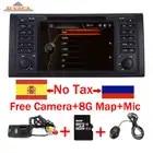 Original UI 1 reproductor de DVD de coches DIN para BMW E39 Range rover GPS Wifi Radio Bluetooth USB SD Control de volante Cámara mapa