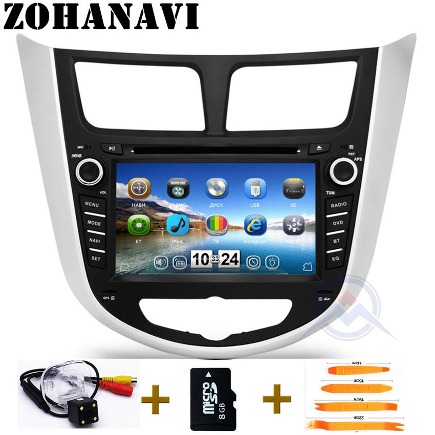 ZOHANAVI 2 din CAR DVD player for Hyundai Solaris accent Verna i25 with navigation GPS Bluetooth radio iPod 3G/Wifi-USB MAP