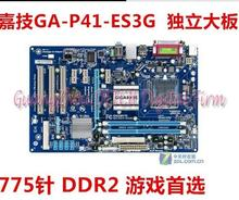 GAP41ES3G P41 motherboard DDR2 memory