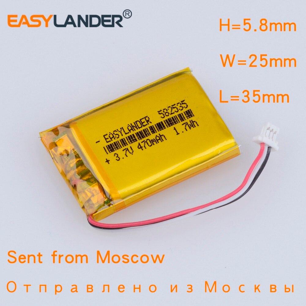 MODELO 602535 582535 SP5 3.7 v 470 mah Bateria Recarregável Para HP F300 F200 F210 QStar A5 tacógrafo papago MIO DVR parkcity 710