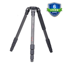 Benro paradise c3780t combination type series carbon fiber tripod professional