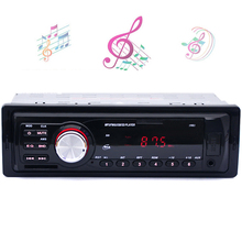 Автомобильный MP3-плеер слот для карт памяти Тип авто стерео аудио в-тире радио Aux Вход приемник Автомобильная материнская плата радио автомобильный радиоприемник проигрыватель mp3 плеер