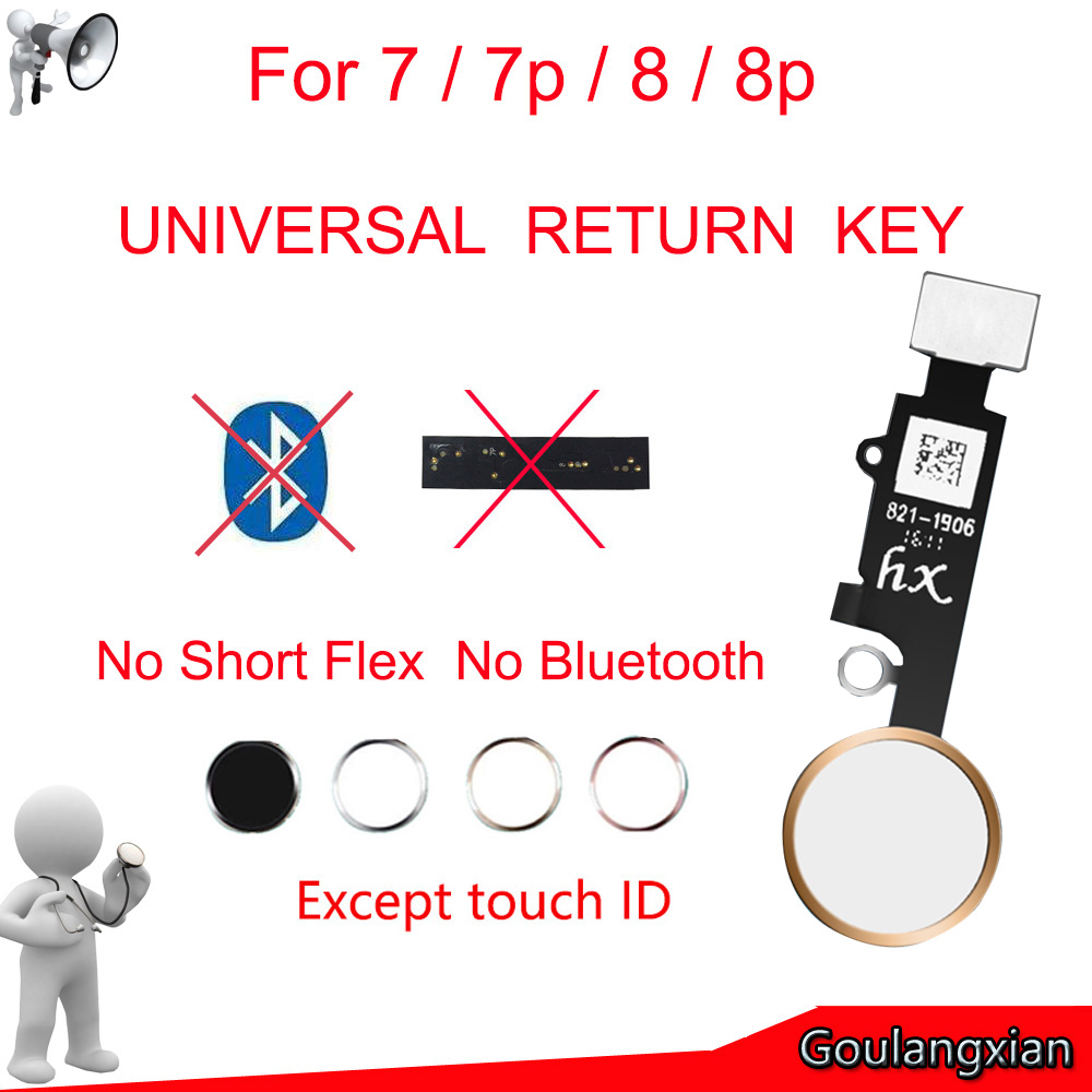 Design Universal Home Button No Touch ID For IPhone 7 8 7 Plus 8 Plus Flex Cable Restore Ordinary Home Button Return Functions(China)