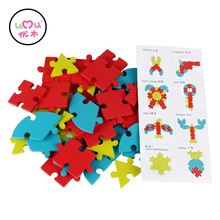 [Umu] Wooden Puzzles Toys For Kids Train Creativity Imagnation Toy Children's Ability Environmental Educational Wooden Toy