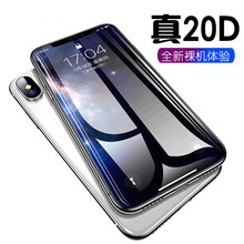 20D Full Curved Tempered Glass For Iphone 6 6S 7 8 Plus Screen Protector For X XS XR XS Max Protective Film