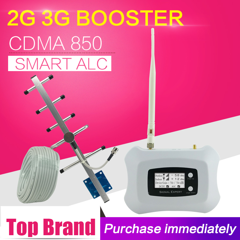 GSM CDMA 850 3G UMTS 850 Cell Phone Signal Booster Repeater 70dB Gain GSM 850mhz Mobile