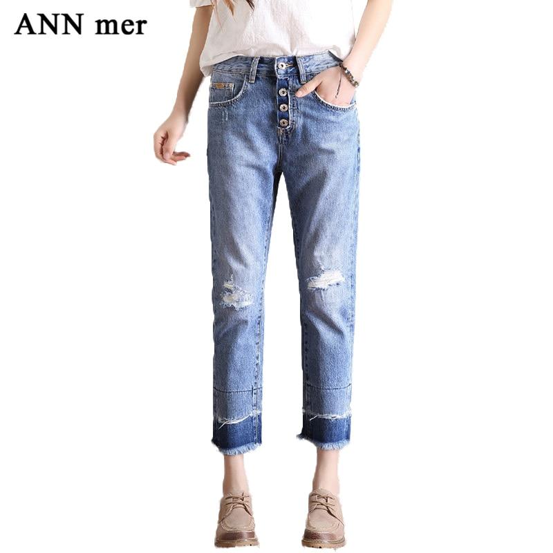 ANN mer Tie Dye Ripped Jeans For Women Single-breast Pocket Harem Pants Female Ankle-Length Pants 2017 Plus Sized 25-32 inc new gray white tie dye women s 16 tapered leg soft pull on pants $69 364