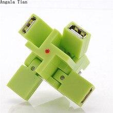 Angala Tian New Toy brick style USB HUB splitter dragged four multi-interface computer tablet phone connection U disk OTG hub