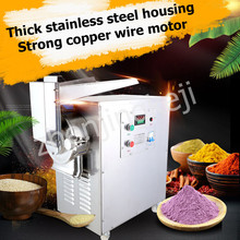 купить Commercial food Processor Chinese Herbal Medicine Universal Grinder Grain Grinder fine Grinding Crusher food Processing Machine дешево