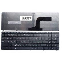 Ру черный для ASUS G72 X53 X54H k53 A53 A52J K52N G51V G53 N61 N50 N51 N60 U50 K55D G60 F50S U53 ноутбук клавиатура на русском