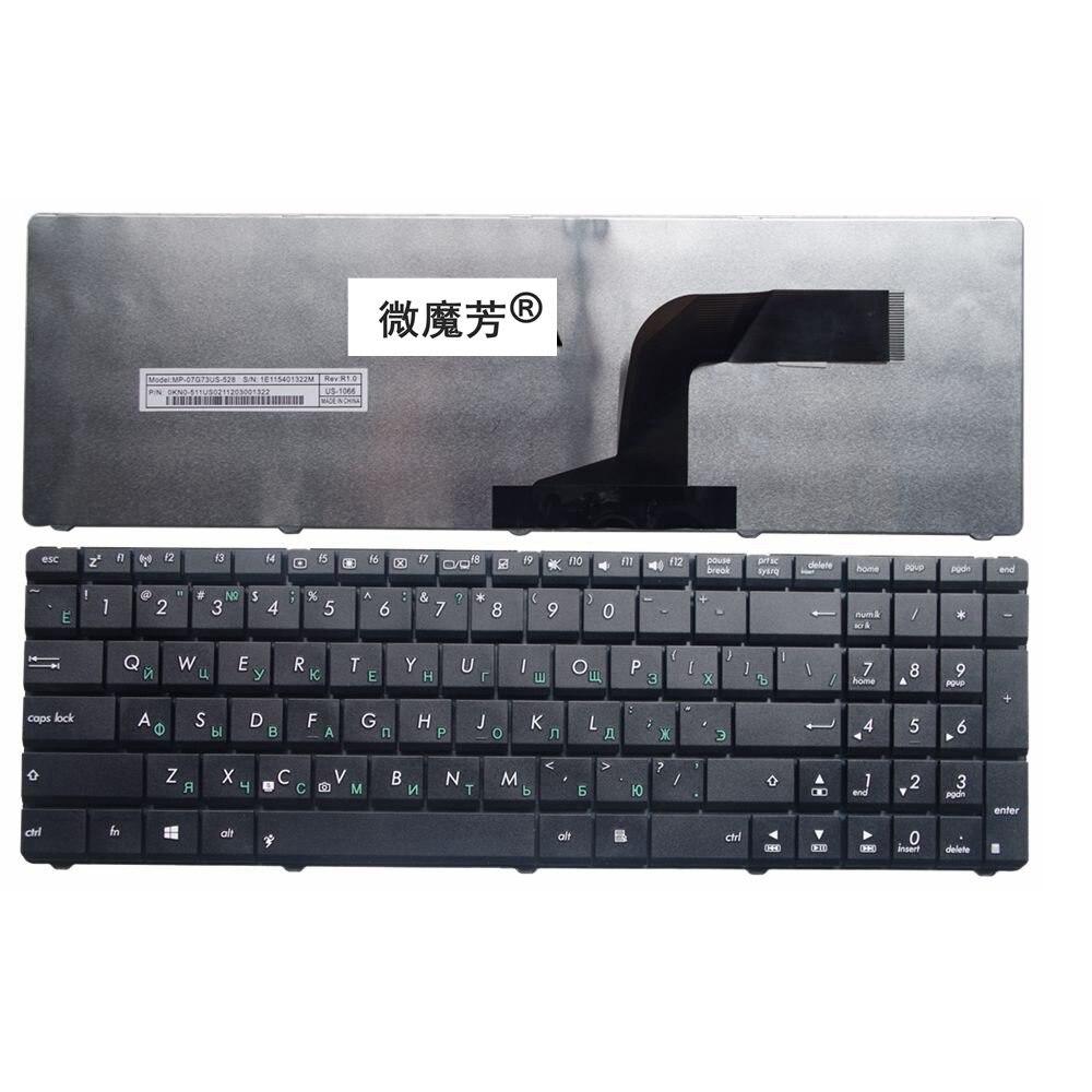 RU الأسود جديد ل ASUS G72 X53 X54H k53 A53 A52J K52N G51V G53 N61 N50 N51 N60 U50 K55D G60 F50S U53 محمول لوحة المفاتيح الروسية