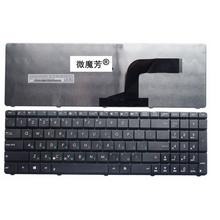 ASUS A52JE NOTEBOOK KEYBOARD DRIVERS DOWNLOAD (2019)