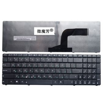 RU czarny nowy dla ASUS G72 X53 X54H k53 A53 A52J K52N G51V G53 N61 N50 N51 N60 U50 K55D G60 F50S U53 klawiatura laptopa rosyjski tanie i dobre opinie NoEnName_Null Russian Standard